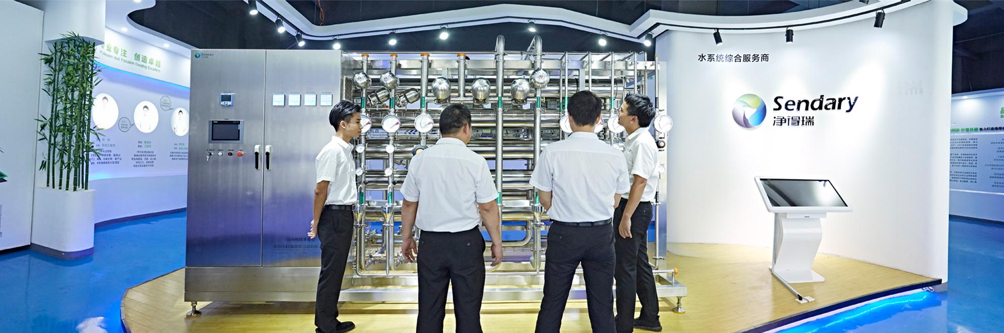纯化水设备系统