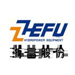 浙江富春江水电设备股份有限公司