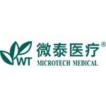 微泰医疗器械(杭州)有限公司